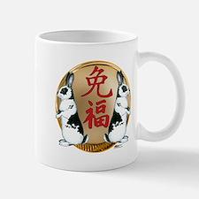 Year of the Rabbit Good Luck Mug