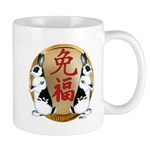 Year of the Rabbit Good Luck Mug
