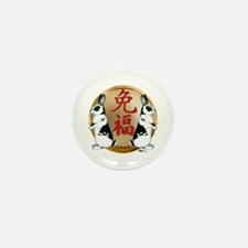 Year of the Rabbit Good Luck Mini Button (10 pack)