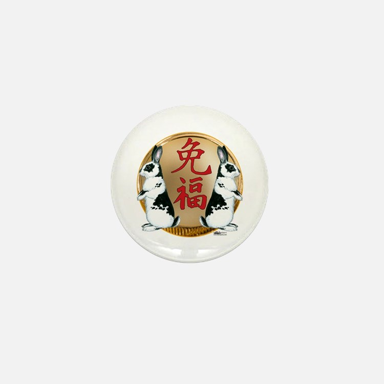 Year of the Rabbit Good Luck Mini Button
