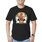 Year of the Rabbit Good Luck Men's Fitted T-Shirt
