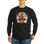 Year of the Rabbit Good Luck Long Sleeve Dark T-Sh