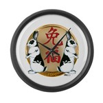 Year of the Rabbit Good Luck Large Wall Clock
