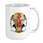 Year of the Rabbit Good Luck Large Mug