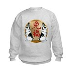 Year of the Rabbit Good Luck Kids Sweatshirt