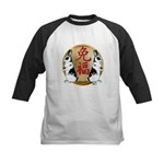 Year of the Rabbit Good Luck Kids Baseball Jersey