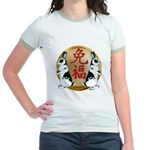 Year of the Rabbit Good Luck Jr. Ringer T-Shirt