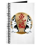 Year of the Rabbit Good Luck Journal