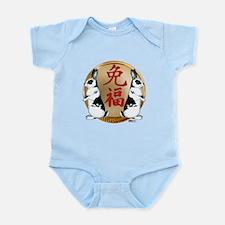 Year of the Rabbit Good Luck Infant Bodysuit