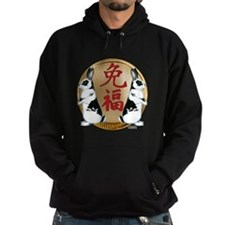 Year of the Rabbit Good Luck Hoodie
