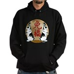 Year of the Rabbit Good Luck Hoodie (dark)