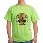 Year of the Rabbit Good Luck Green T-Shirt