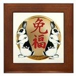 Year of the Rabbit Good Luck Framed Tile