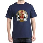 Year of the Rabbit Good Luck Dark T-Shirt