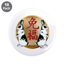 "Year of the Rabbit Good Luck 3.5"" Button (10"