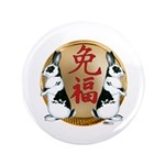 "Year of the Rabbit Good Luck 3.5"" Button"
