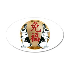 Year of the Rabbit Good Luck 22x14 Oval Wall Peel