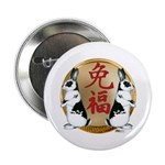 "Year of the Rabbit Good Luck 2.25"" Button"