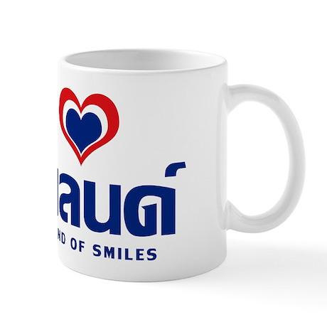I Love (Heart) Thailand Mug