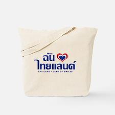 I Love (Heart) Thailand Tote Bag