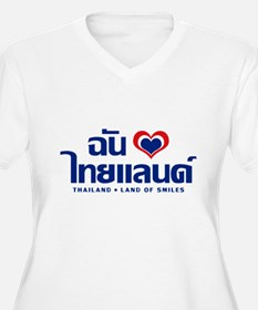I Love (Heart) Thailand T-Shirt
