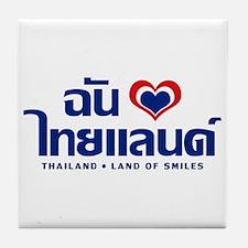 I Love (Heart) Thailand Tile Coaster