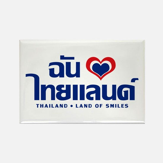 I Love (Heart) Thailand Rectangle Magnet