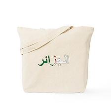Algeria (Arabic) Tote Bag