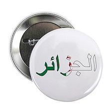 """Algeria (Arabic) 2.25"""" Button"""