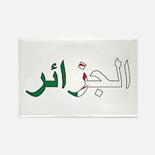 Algeria (Arabic) Rectangle Magnet