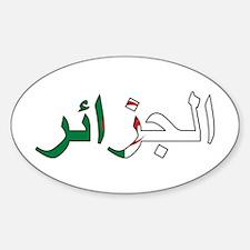 Algeria (Arabic) Decal