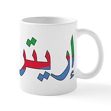 Eritrea (Arabic) Mug