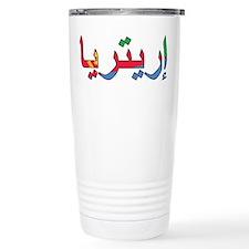 Eritrea (Arabic) Travel Mug