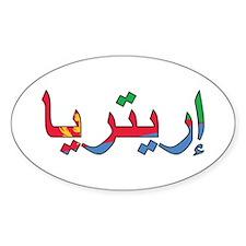 Eritrea (Arabic) Decal
