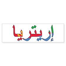 Eritrea (Arabic) Bumper Sticker