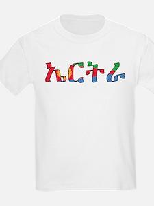 Eritrea (Tigrinya) T-Shirt