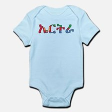 Eritrea (Tigrinya) Infant Bodysuit