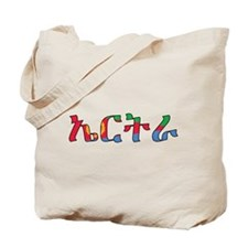 Eritrea (Tigrinya) Tote Bag