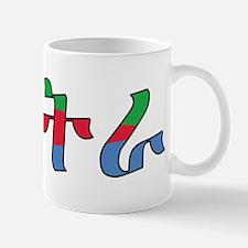 Eritrea (Tigrinya) Mug