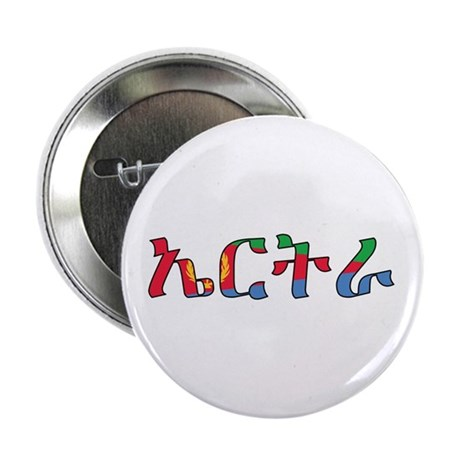 "Eritrea (Tigrinya) 2.25"" Button"