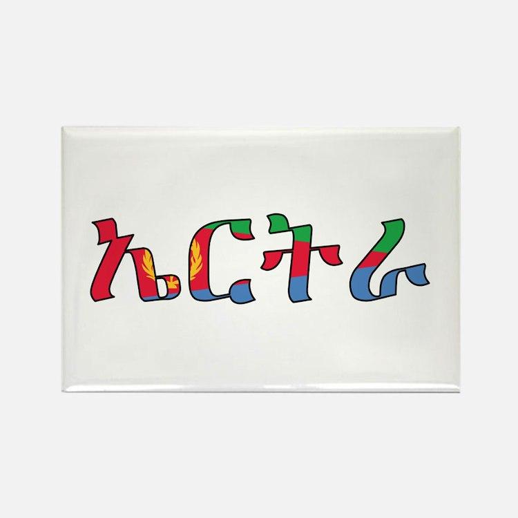 Eritrea (Tigrinya) Rectangle Magnet