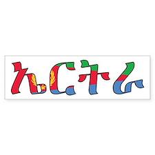Eritrea (Tigrinya) Bumper Sticker