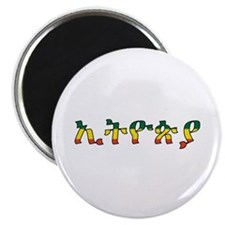 Ethiopia (Amharic) Magnet