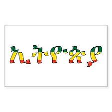 Ethiopia (Amharic) Decal