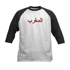 Morocco (Arabic) Tee