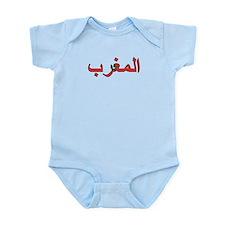 Morocco (Arabic) Onesie