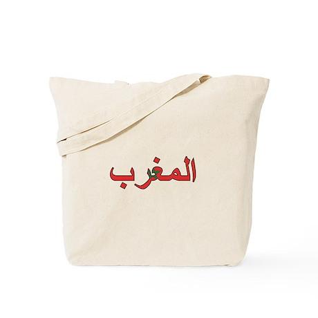 Morocco (Arabic) Tote Bag