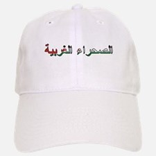 Western Sahara (Arabic) Baseball Baseball Cap