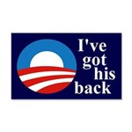 I've Got His Back Obama positionable wall decal