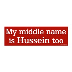 My Middle Name is Hussein Too 20x6 Wall Peel